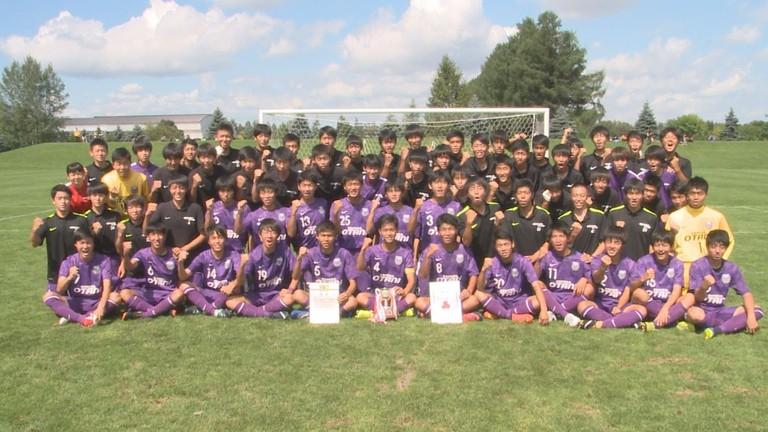 第97回全国高等学校サッカー選手権大会十勝地区予選
