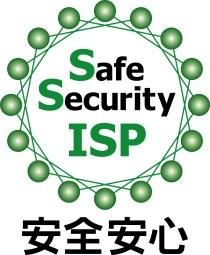 safetymark.jpg